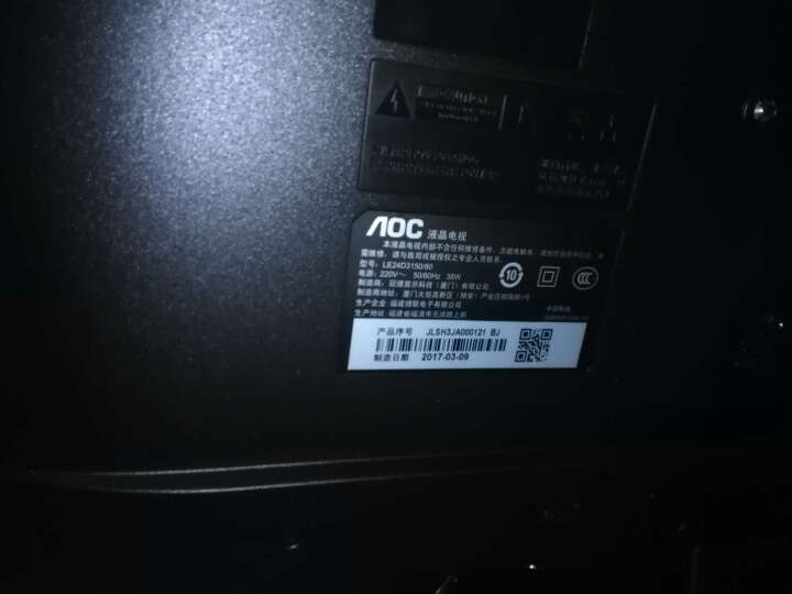 冠捷(AOC) LE24D3150/80 24英寸全高清LED平板液晶电视 显示器 32 黑色 底座+挂架 晒单图