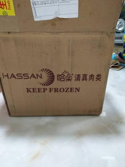 哈桑清真澳洲进口雪花牛排套餐团购牛仔骨黑椒牛扒新鲜带骨牛小排 晒单图