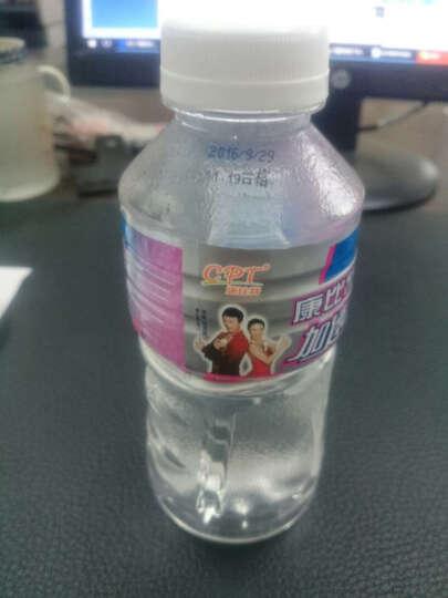 康比特(CPT)加速 运动饮料 450ml/瓶水蜜桃味 维生素 矿物质运动饮料 能量补剂 晒单图