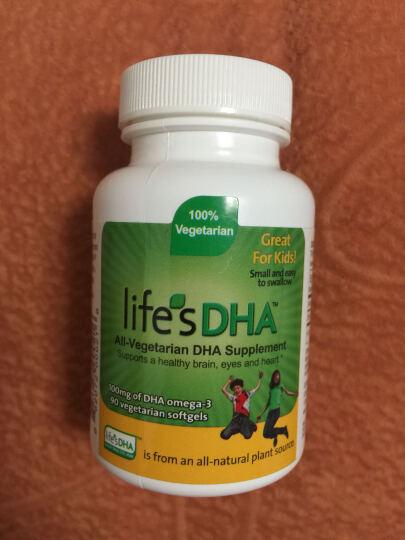 马泰克Life's DHA婴幼儿童孕妇dha海藻油软胶囊孕妇营养品dha婴幼儿减少产后抑郁 儿童款90粒/瓶*2 晒单图