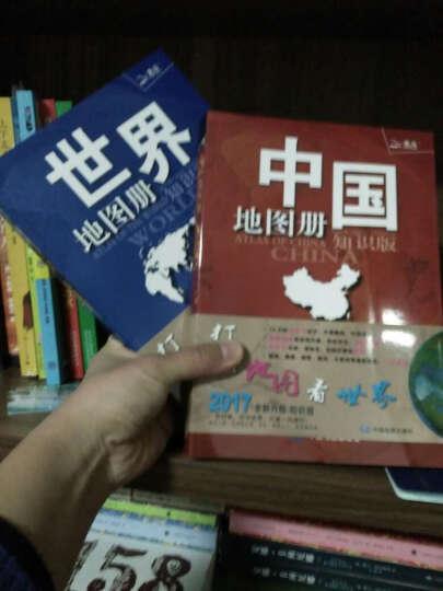 中学教材全解 七年级中国历史下 北师大版 2017春 晒单图