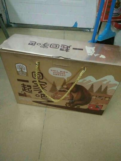 臻味 坚果礼盒 原料进口坚果果干 年货休闲零食大礼包 一起回家吧1780g/盒 晒单图