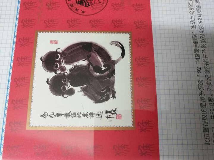 邮票年册之评选票大全 邮票评选纪念(1980年-2003年) 1994年评选票 狗选 晒单图