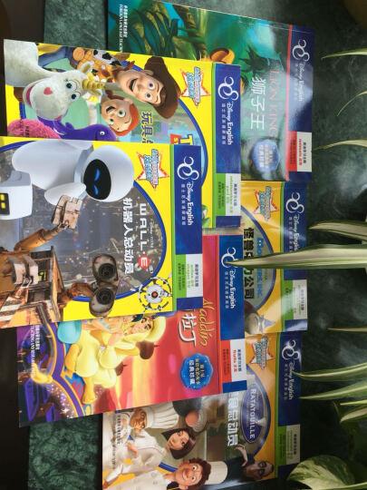迪士尼大电影:奥斯卡金像奖男孩故事(中英双语)(套装共6册)(专供网店) 晒单图