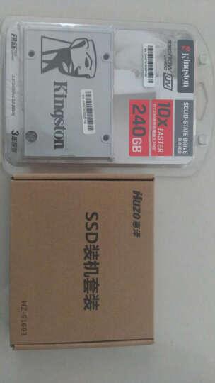 金士顿(Kingston)UV400系列 120G SATA3 固态硬盘 晒单图
