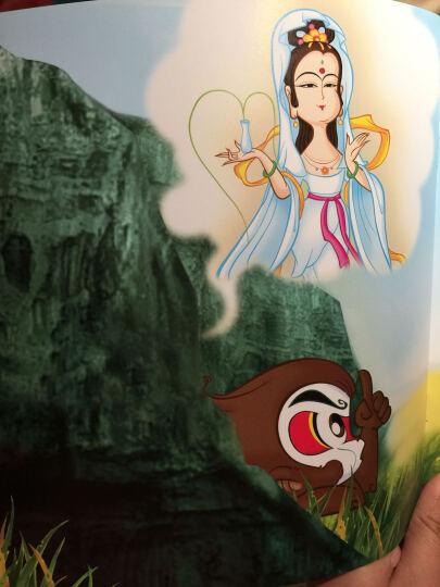 3-6岁动漫卡通科普百科绘本故事经典珍藏注音版 西游记·第一季和第二季全套16册强势来袭!(套装共16册) 晒单图