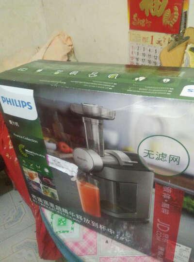飞利浦(PHILIPS)原汁机 家用电动无滤网易清洗榨汁机 多功能果汁机 HR1897/30 晒单图