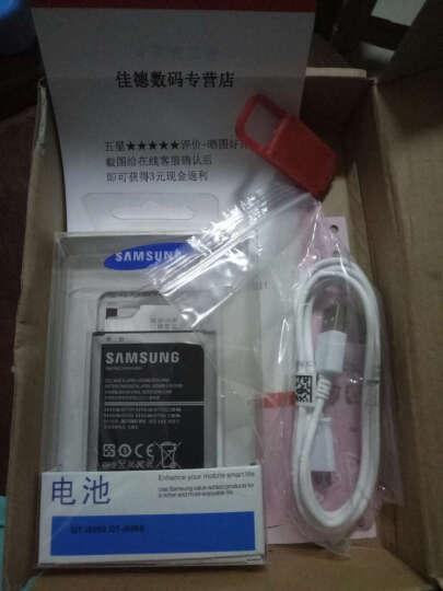 三星手机电池i9260适用i939电信版i9268/G3818/E210L/K 电板座充 (单个电池) 晒单图
