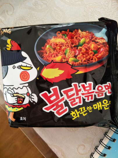 韩国进口三养火鸡/芝士火鸡/咖喱火鸡/杂酱面(5连包)超辣鸡肉味拉面拌面 泡菜风味辣白菜拉面120gx5包 晒单图