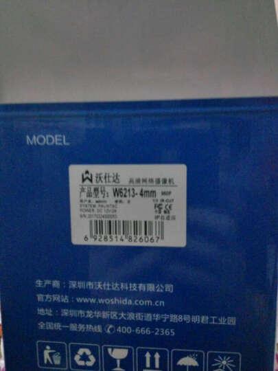 沃仕达(woshida)WFTZ-6214 130万无线监控设备套装WIFI家用网络摄像头4路监控器 不带硬盘 晒单图