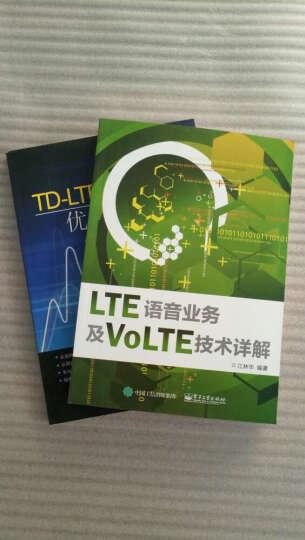 移动通信技术丛书:TD-LTE无线网络优化与应用 晒单图