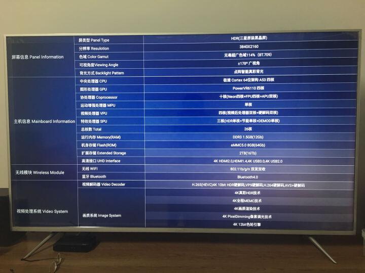 KKTV U65MAX 65英寸4K HDR MEMC 36核64位液晶智能电视 晒单图