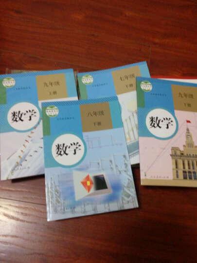 人教版初中数学教材课本七八九年级上下册人教版初中数学课本全套6图片