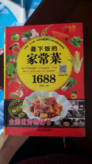菜谱书 下饭的家常菜1688 美食烹饪食谱 图解制作煲汤面点 做菜烧菜蒸菜凉菜荤菜素书籍 晒单图
