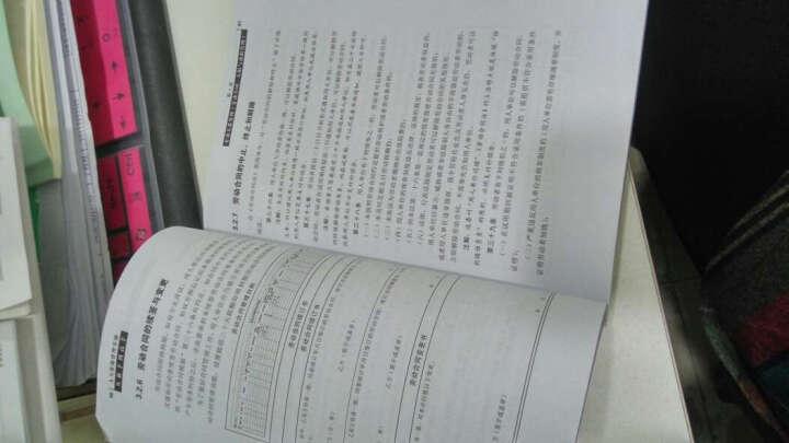 正版 人力资源管理实操从新手到高手(实用案例版)人力资源管理书籍 人事行政管理书籍   晒单图