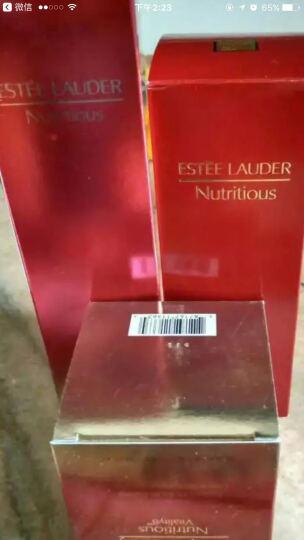 雅诗兰黛(Estee Lauder) 套装红石榴面霜日霜鲜活爽肤水洗面奶 红石榴三件套滋润型 晒单图
