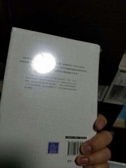 激荡三十年(纪念版)(套装共2册) 中信出版社图书 晒单图