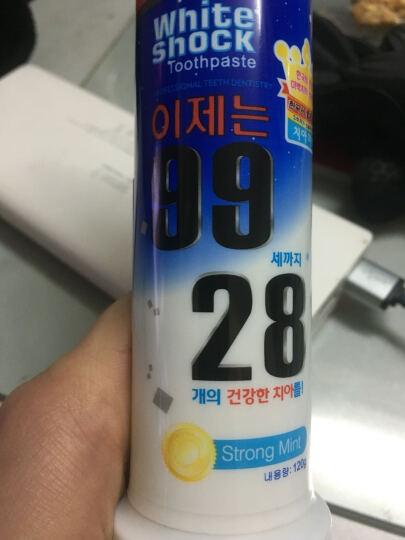 欧志姆(O-ZONE) 欧志姆韩国进口欧志姆魔力迅白牙膏去渍美白去除口臭薄荷口味立体泵式 2支装 晒单图