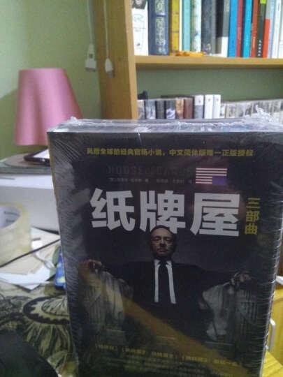 纸牌屋1-3(套装纪念版 套装共3册) 美国政治剧原著小说 晒单图