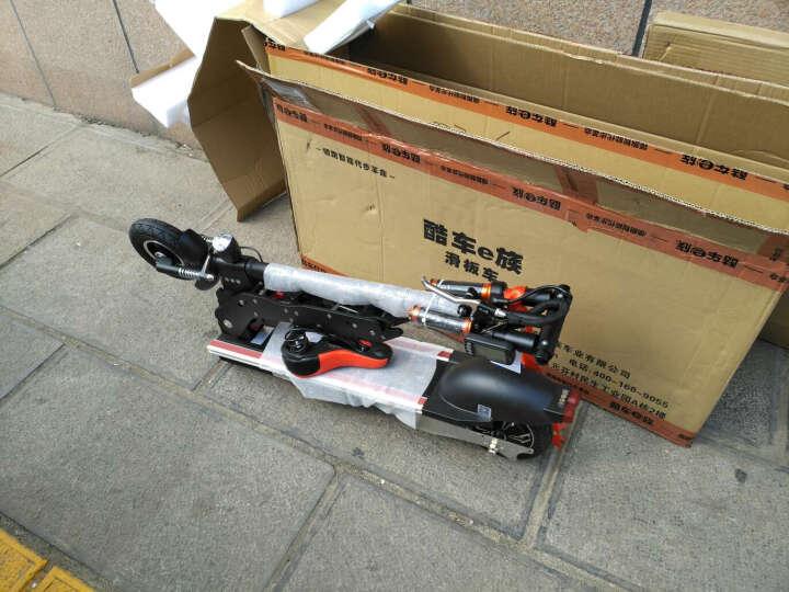 酷车e族 电动滑板车 锂电池成人折叠代步自行车 普通款 10英寸 晒单图