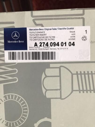 维诺亚适用于奔驰空气滤芯 空气格 一件 GLS320 350 400 450 500 晒单图