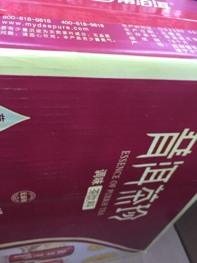 帝泊洱普洱茶珍调味茶饮料(菊花口味)凉茶310ml*24罐整箱【天士力官方】 晒单图