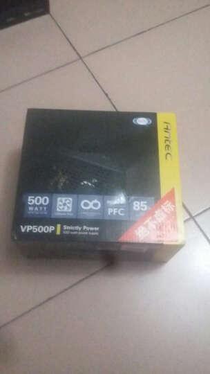 至睿(Vision) 怒舰DX7 全塔机箱 白色+安钛克 VP500P电源(套装) 晒单图