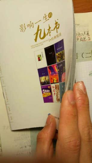 不买了曲一线官方 初中习题化知识清单 53工具书 五三中考初中通用 物理 2019版 晒单图