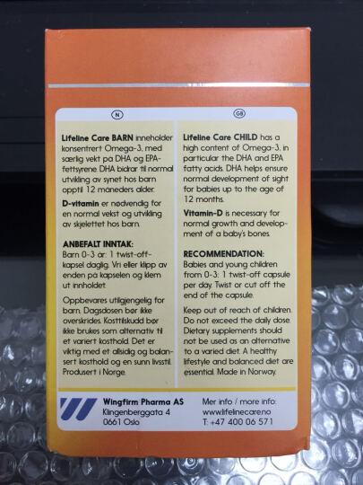 lifeline Care 挪威小鱼进口婴幼宝宝深海鱼肝软胶囊DHA鳕鱼0-3岁30粒 晒单图