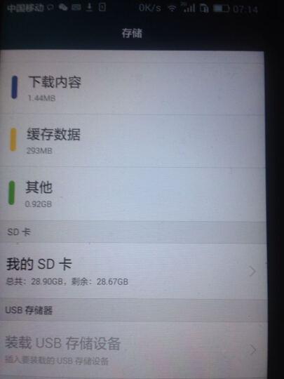 东芝(TOSHIBA)64G EXCERIA PRO TF(micro SD)极至超速存储卡 U3 R95M/S-W80M/S  支持4K拍摄 晒单图