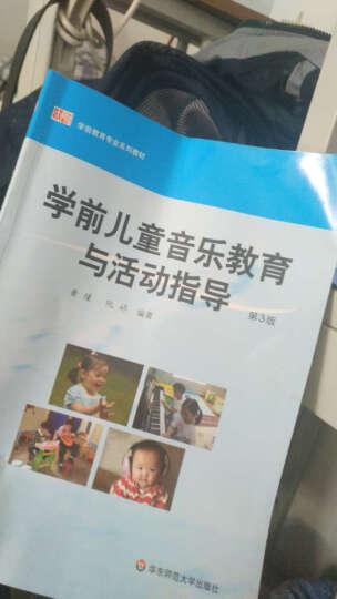 育婴师三级 1+X职业资格培训教材(第2版)新版 晒单图