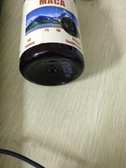 佳莱福 1瓶黄精牡蛎片肽片牡蛎 1瓶美国进玛咖片   1瓶西洋参胶囊 晒单图