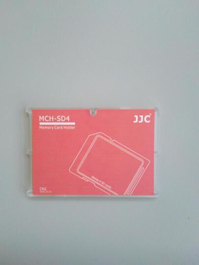 JJC MCH-SD4CN 超薄内存卡套 单反相机存储卡卡盒 SD卡便携式数码收纳卡包 粉色卡片式卡盒 (可放4张SD卡) 晒单图