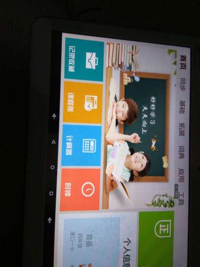 状元榜P9学习机9英寸高速四核高清显示屏 学习机平板电脑学生英语点读机电子词典8G 官方标配8G+8G卡 晒单图