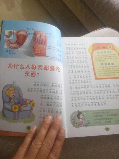 晨风童书 中国儿童成长必备彩书坊 孩子最爱问的十万个为什么 人体与生活 晒单图