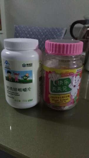 康恩贝钙铁锌咀嚼钙片1.5g/片*100片 搭增高药长高药青少年儿童钙片成人补钙 晒单图