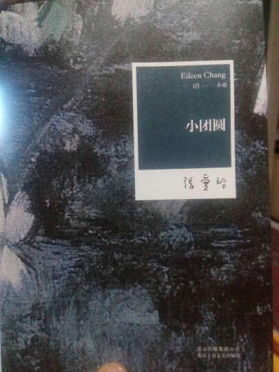 小团圆 现当代文学青春文学 言情小说 现当代文学 中短篇文学 张爱玲全集05:小团圆 晒单图