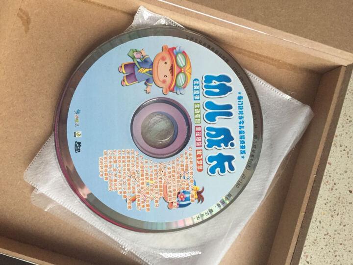 幼儿园童谣(5VCD) 晒单图