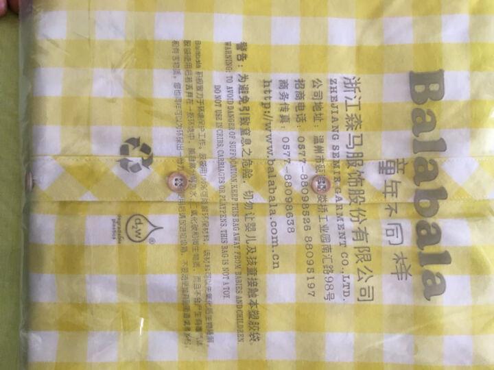 巴拉巴拉童装男童长袖衬衫小童宝宝上衣秋款儿童格子衬衣男潮 黄白色调 120 晒单图