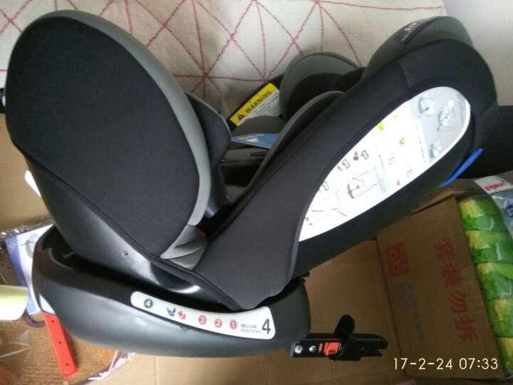 乖乖乐儿童安全座椅汽车用车载0-3-4-12岁宝宝婴儿坐椅正反安装可调节安全座座椅可坐可躺 安全带赫拉红 晒单图