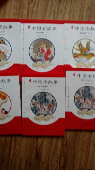 亲近母语 中国老故事 民俗故事(二) 晒单图
