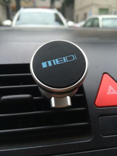 魅迪(MEIDI)全金属 车载手机支架 出风口汽车手机支架 手机磁吸多功能导航手机架 金属土豪金(出风口卡扣式) 晒单图