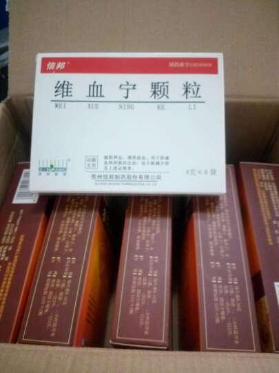 立效 参茸珍宝片24片 五盒装(可用30天) 晒单图