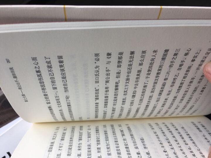 谣曲入门(精)/阅读日本书系 晒单图