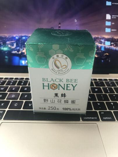 【尼勒克馆】伊犁野山花蜜250g  天然蜂野生蜜 晒单图