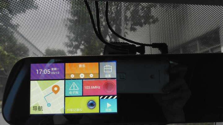 车玛仕(CHEMAS) 行车记录仪大屏前后双录高清大广角记录仪 4.3英寸双镜头 官方标配 晒单图