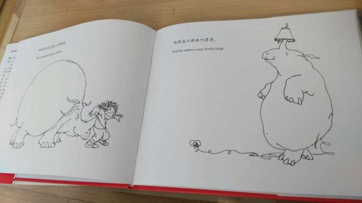 谢尔·希尔弗斯坦:谁要一只便宜的犀牛 (爱心树童书) 晒单图