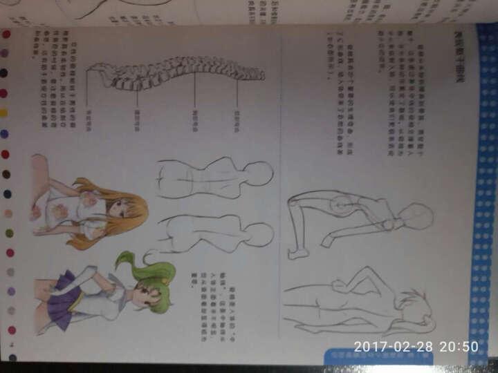 零基础漫画教程 色铅笔画动漫:萌少女 晒单图
