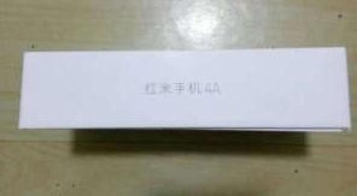 【超值套装】小米 红米 4A 全网通 2GB内存 16GB ROM 香槟金色 移动联通电信4G手机 双卡双待 晒单图