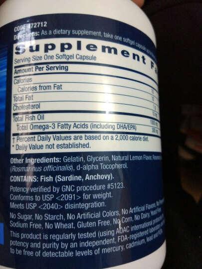 GNC 健安喜深海鱼油软胶囊 柠檬味360粒 调节三高 美国进口 4瓶 晒单图